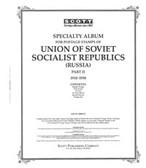 Scott Russia Stamp Album Pages, Part 2  (1918 - 1958)