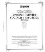 Scott Russia Stamp Album Pages, Part 5  (1980 - 1991)