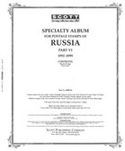 Scott Russia Stamp Album Pages, Part 6  (1992 - 1999)