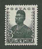 Papua New Guinea, Scott Cat No. 126, MNH