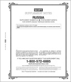 Scott Russia Stamp Album Supplement 2012, No. 62