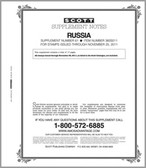 Scott Russia Stamp Album Supplement 2011, No. 61