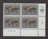 United Nations - Offices in Vienna, Scott Cat. No. 176 Marginal Inscription Block, MNH
