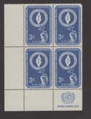 United Nations -  Offices in New York, Marginal Inscription Block, Scott Cat. No. 39, MNH