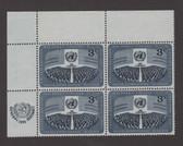 United Nations -  Offices in New York, Marginal Inscription Block, Scott Cat. No. 45, MNH