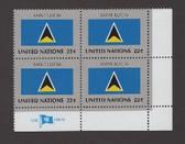 United Nations -  Offices in New York, Marginal Inscription Block, Scott Cat. No. 510, MNH