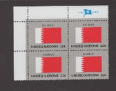 United Nations -  Offices in New York, Marginal Inscription Block, Scott Cat. No. 511, MNH