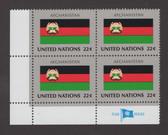 United Nations -  Offices in New York, Marginal Inscription Block, Scott Cat. No. 513, MNH