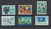 United Nations  - Offices in Vienna, 1979 Year Sett Cat. Nos. 1 - 6, MNH