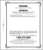 Scott Armenia Stamp Album Supplement, 2011 #12