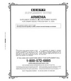 Scott Armenia Stamp Album Supplement, 2005 #8