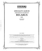 Scott Belarus Stamp Album, Part 1 (1992- 1997)