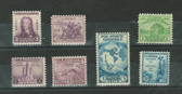 United States 1933 Commemorative Year Set, Scott Cat. Nos.  726 - 729, 732 - 734,  MNH