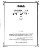 Scott Kyrgyzstan Stamp Album, Part 1 (1992 - 1997)