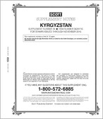 Scott Kyrgyzstan Stamp Album Supplement, 2016, No. 18