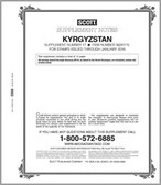 Scott Kyrgyzstan Stamp Album Supplement, 2013, No. 15