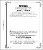Scott Kyrgyzstan Stamp Album Supplement, 2010, No. 12