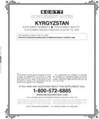 Scott Kyrgyzstan Stamp Album Supplement, 2007, No. 9