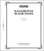 Scott Kazakhstan Blank Album Pages