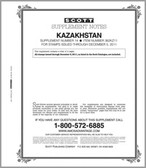 Scott Kazakhstan Stamp Album Supplement, 2011, No. 14