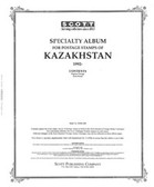 Scott Kazakhstan Stamp Album Part 1, 1992 - 1997
