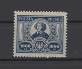 Poland Stamps - Scott No. 192