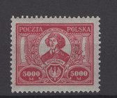 Poland Stamps - Scott No. 194