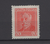 Poland Stamps - Scott No. 245, Hinged