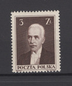 Poland Stamps - Scott No. 304