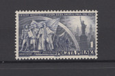 Poland Stamps - Scott No. 319