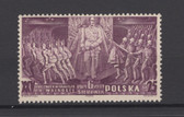 Poland Stamps - Scott No. 340