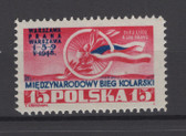 Poland Stamps - Scott No. 419