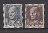 Poland Stamps - Scott No. 537 and B65