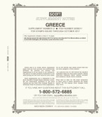 Scott Greece Album Album Supplement, 2017 #51