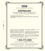 Scott Azerbaijan Stamp  Album Supplement, 2017 #21