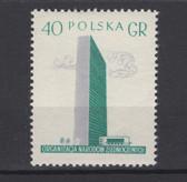 Poland Stamps - Scott No. 763
