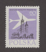 Poland Stamps - Scott No. 800