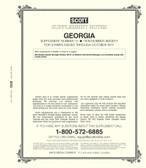 Scott Georgia Stamp Album Supplement, 2017, No. 17