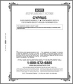 Scott Cyprus Album Supplement 2018 #20