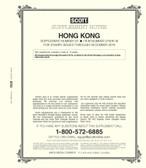 Scott Hong Kong Stamp Album Supplement, 2018 #22