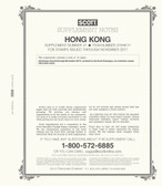 Scott Hong Kong Stamp Album Supplement, 2017 #21