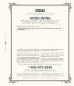 Scott Hong Kong Stamp Album Supplement, 2017 #21
