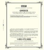 Scott Greece Album Album Supplement, 2018 #52
