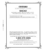 Scott Macao Stamp Album Supplement, 2003  #4