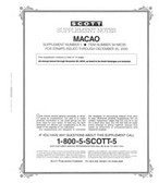 Scott Macao Stamp Album Supplement, 2000  #1