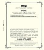 Scott India Album Supplement, 2018 #23