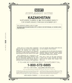 Scott Kazakhstan Stamp Album Supplement, 2017, No. 20