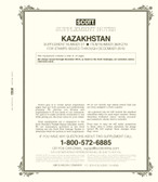 Scott Kazakhstan Stamp Album Supplement, 2018, No. 21