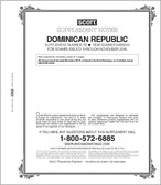 Scott Dominican Republic  Stamp Album Supplement, 2016 #19