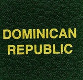 Scott Dominican Republic Specialty Binder Label